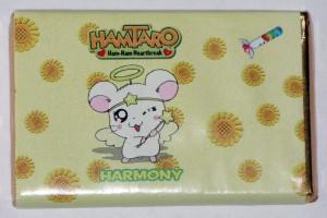 HamtaroChocolate_HarmonyFront